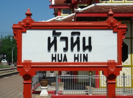 Hua Hin station sign